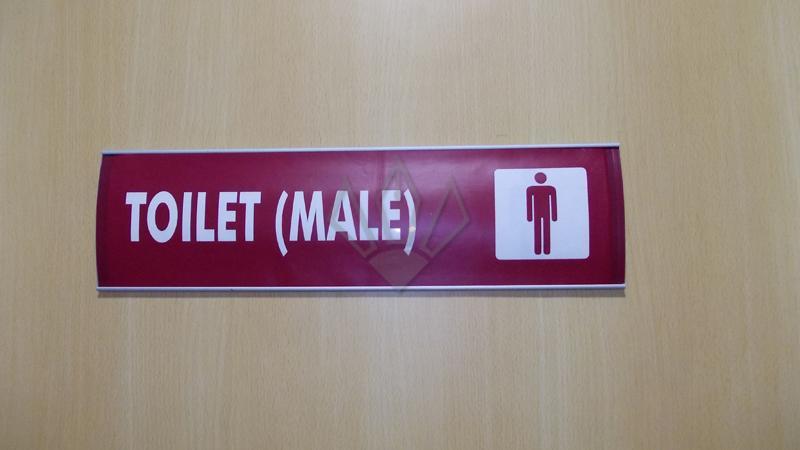 Modular Sign