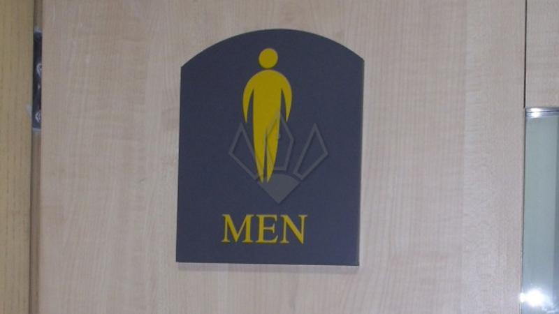 Statuory & Mandatory Sign